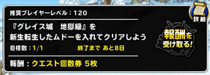 f:id:shohei_info:20170201085556j:plain