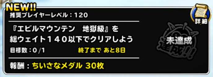 f:id:shohei_info:20170201090247p:plain