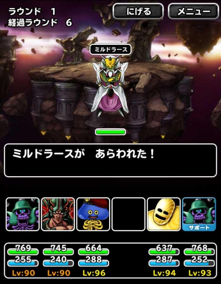 f:id:shohei_info:20170201090442j:plain