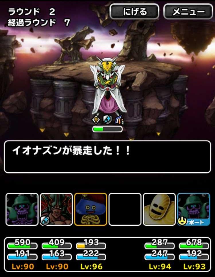 f:id:shohei_info:20170201090452j:plain