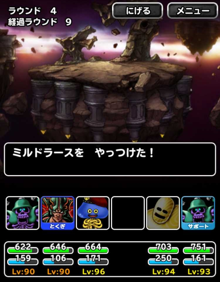 f:id:shohei_info:20170201090502j:plain