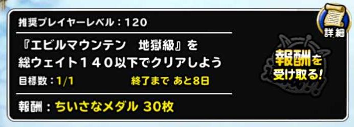 f:id:shohei_info:20170201090515j:plain