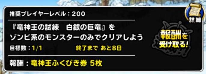 f:id:shohei_info:20170201091649j:plain