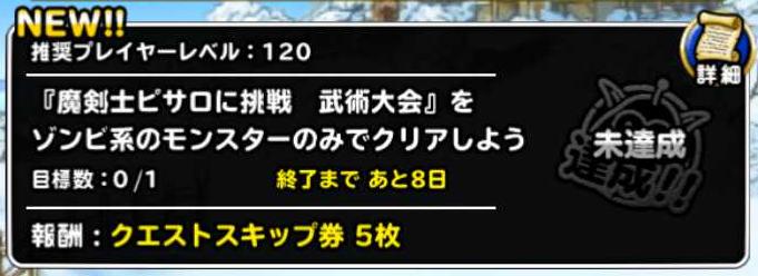 f:id:shohei_info:20170201092715p:plain