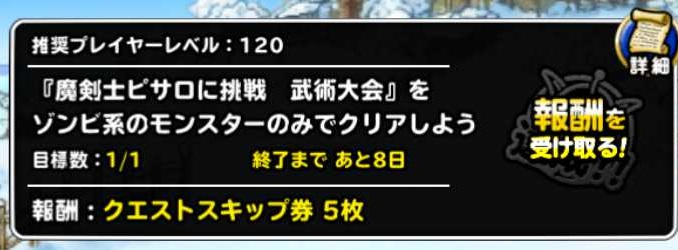 f:id:shohei_info:20170201092906j:plain