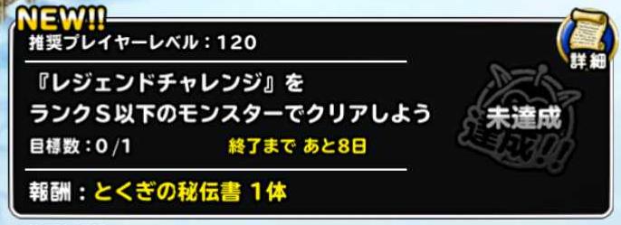 f:id:shohei_info:20170201094425p:plain