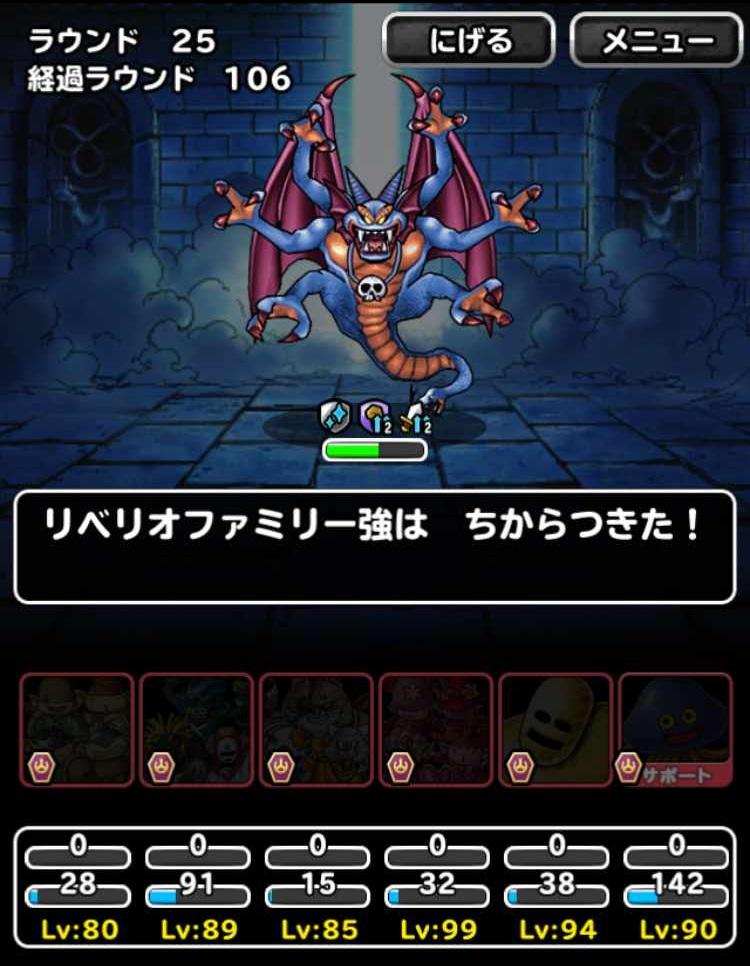 f:id:shohei_info:20170203093252j:plain