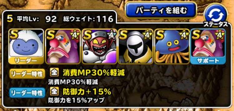 f:id:shohei_info:20170203093751j:plain