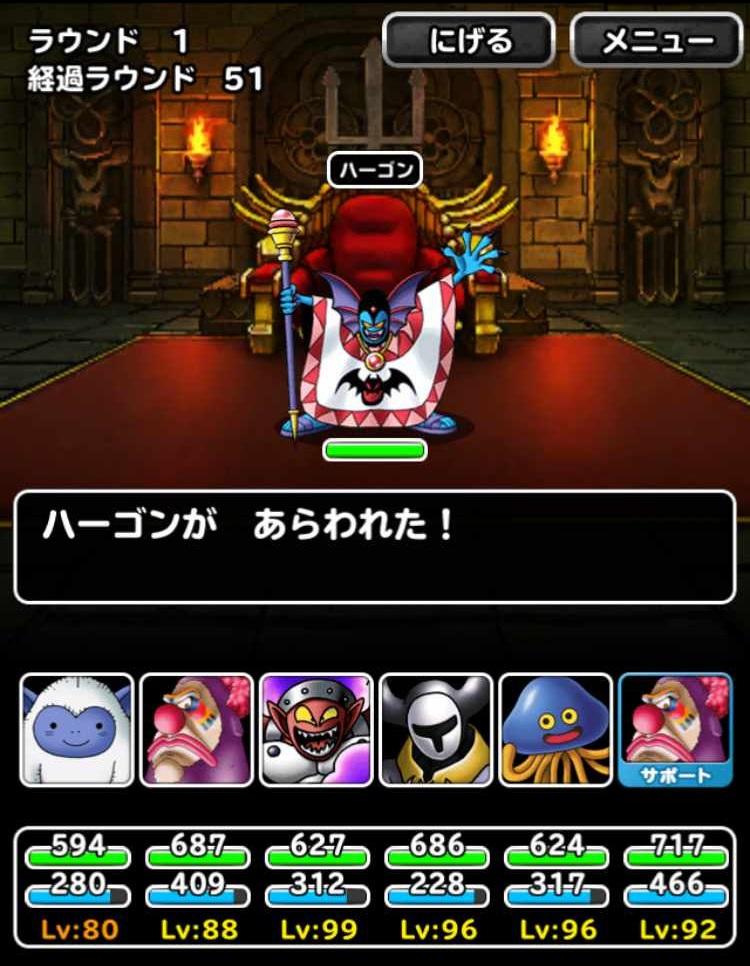f:id:shohei_info:20170203102526j:plain