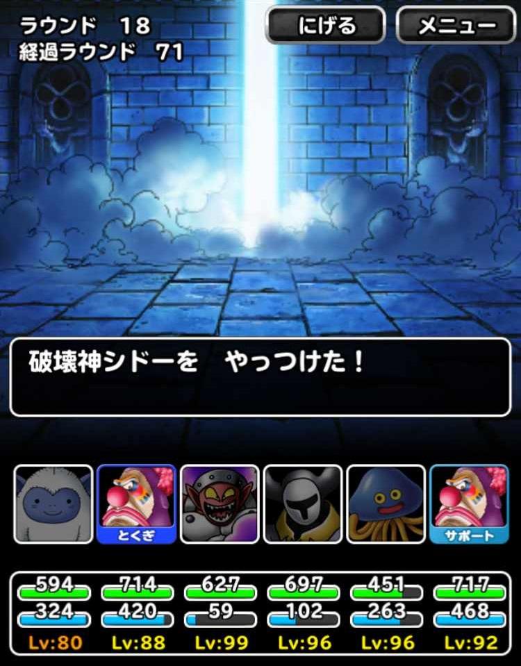 f:id:shohei_info:20170203102603j:plain