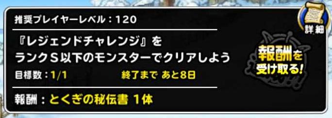 f:id:shohei_info:20170203102614j:plain