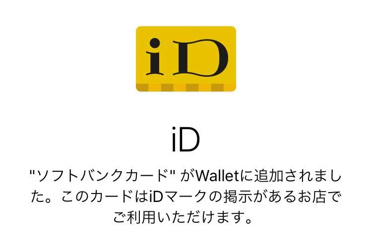 f:id:shohei_info:20170206155900j:plain