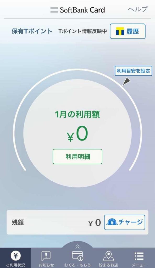 f:id:shohei_info:20170206160223j:plain