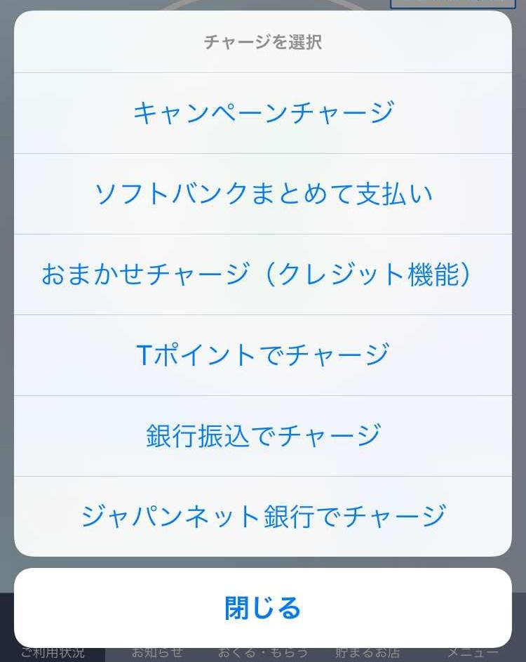 f:id:shohei_info:20170206160346j:plain