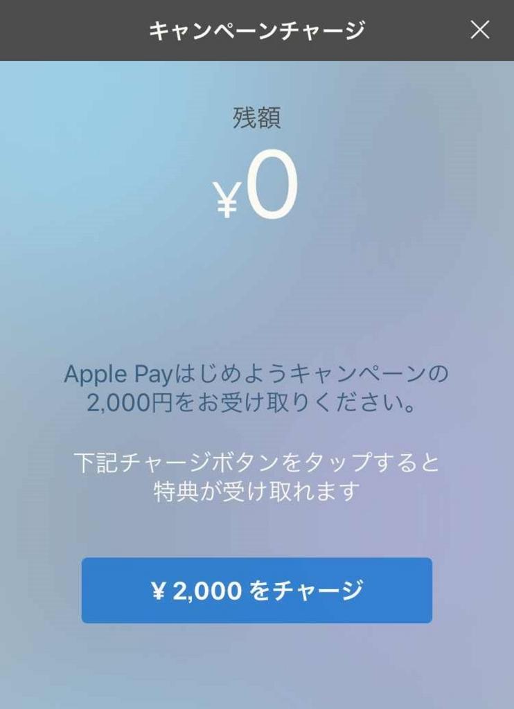 f:id:shohei_info:20170206160433j:plain