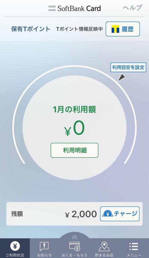 f:id:shohei_info:20170206160658j:plain