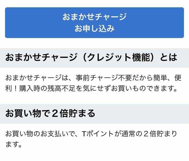 f:id:shohei_info:20170207102856j:plain