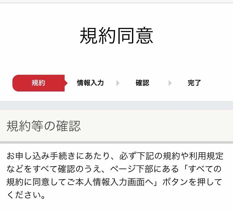 f:id:shohei_info:20170207102920j:plain