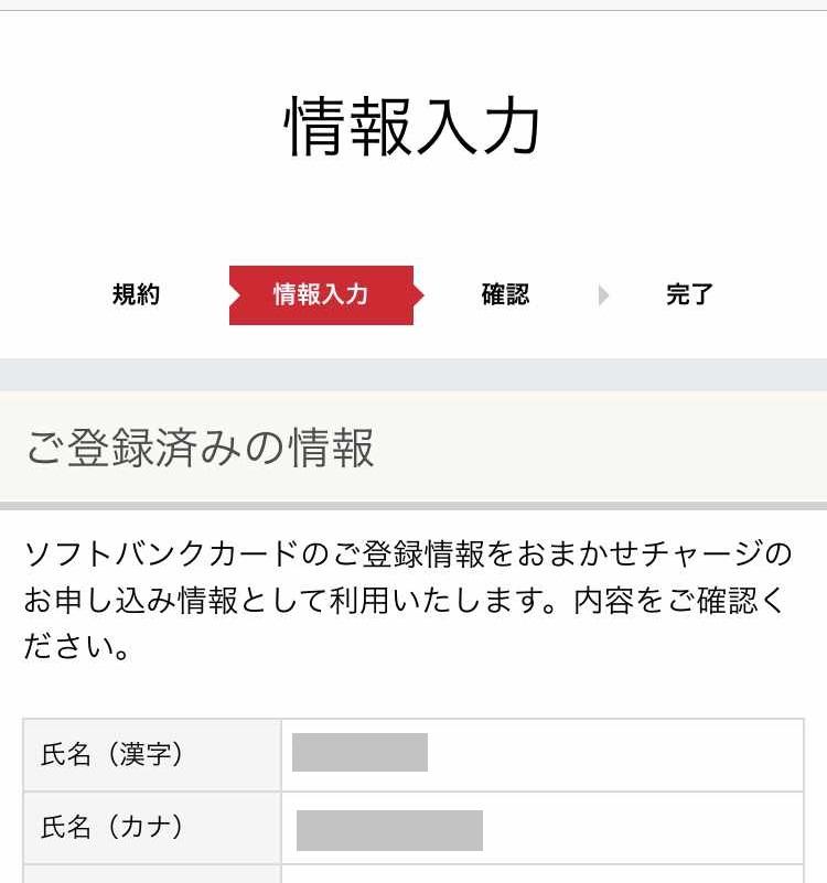 f:id:shohei_info:20170207102930j:plain