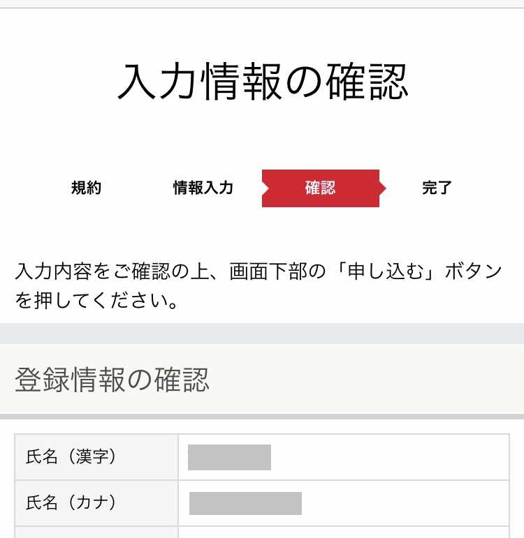 f:id:shohei_info:20170207102938j:plain