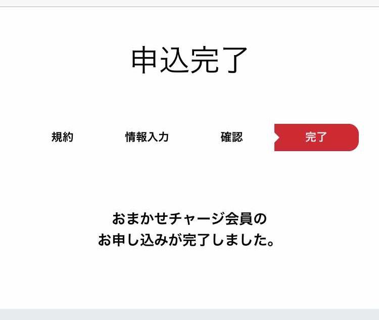 f:id:shohei_info:20170207102945j:plain
