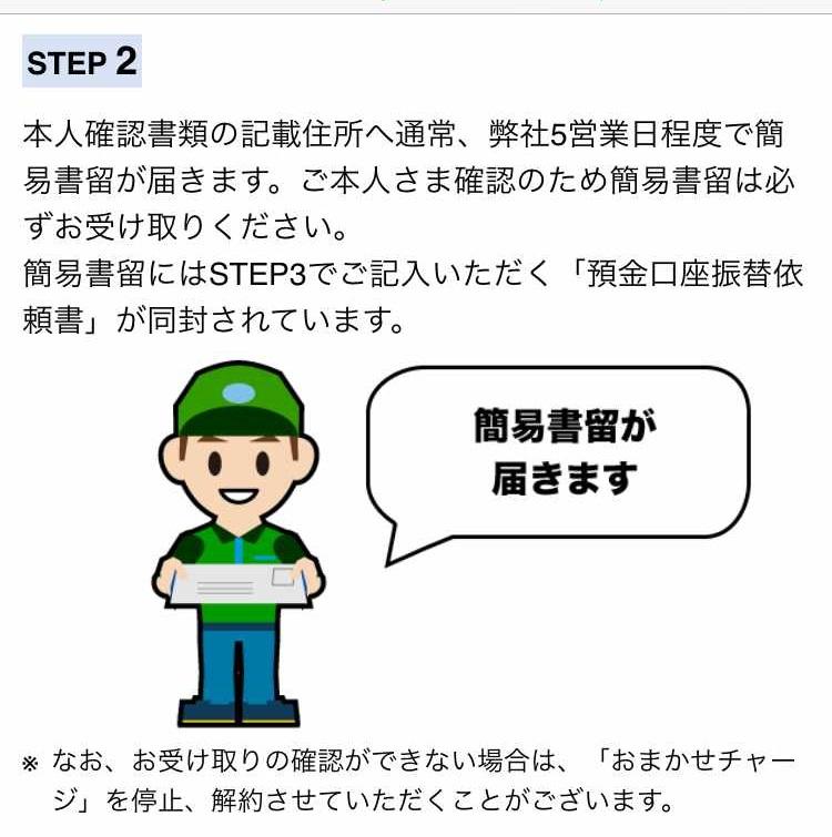 f:id:shohei_info:20170207103301j:plain