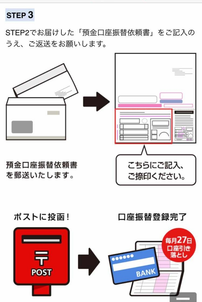 f:id:shohei_info:20170207103311j:plain