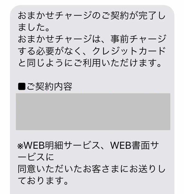f:id:shohei_info:20170207103323j:plain