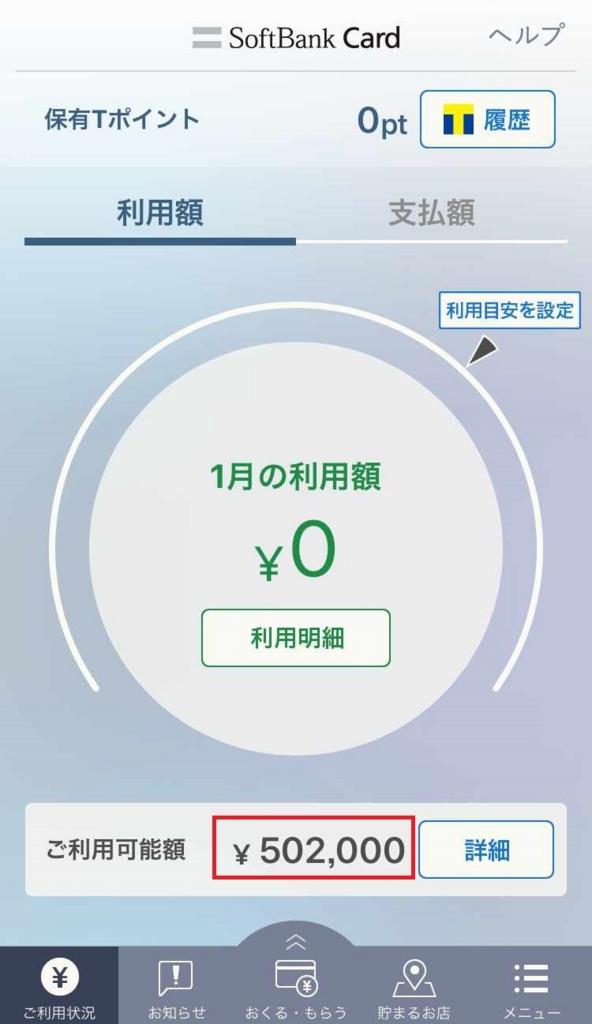f:id:shohei_info:20170207103336j:plain