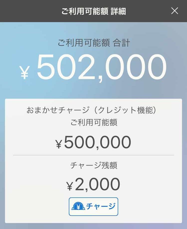 f:id:shohei_info:20170207103349j:plain