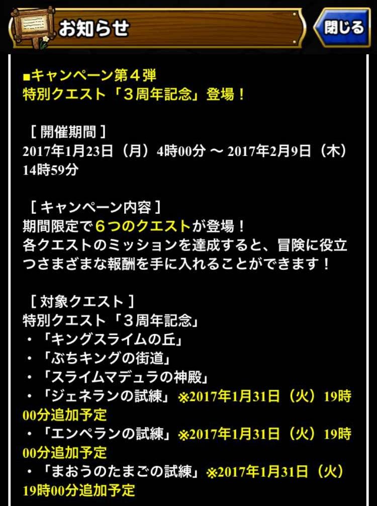 f:id:shohei_info:20170207170222j:plain