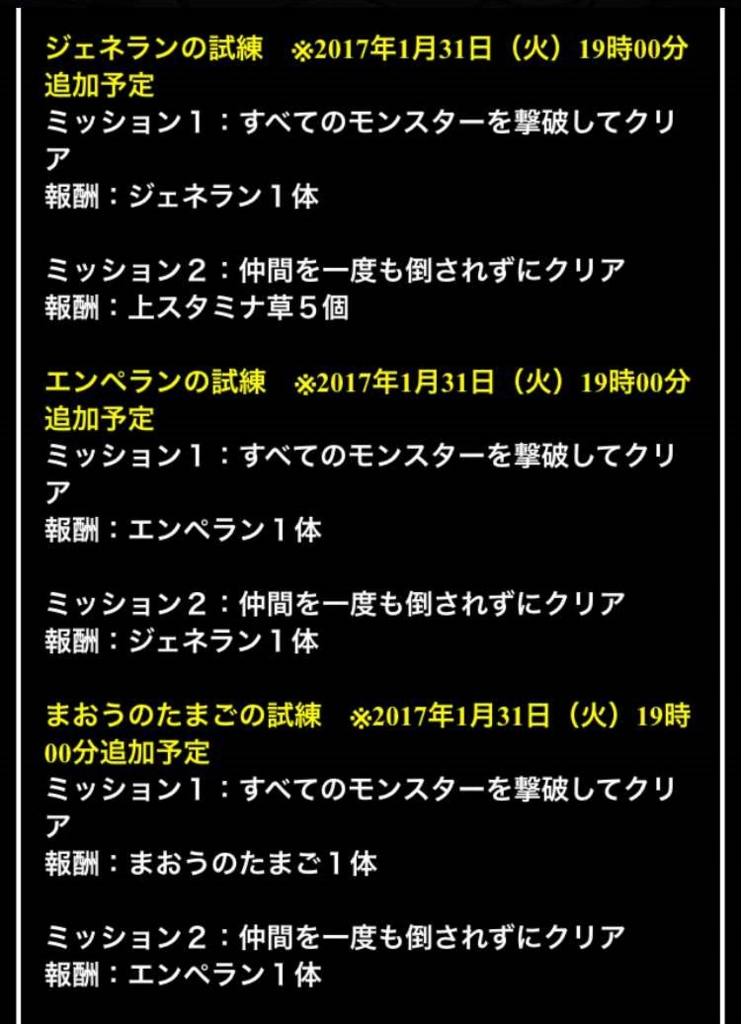 f:id:shohei_info:20170207170243j:plain