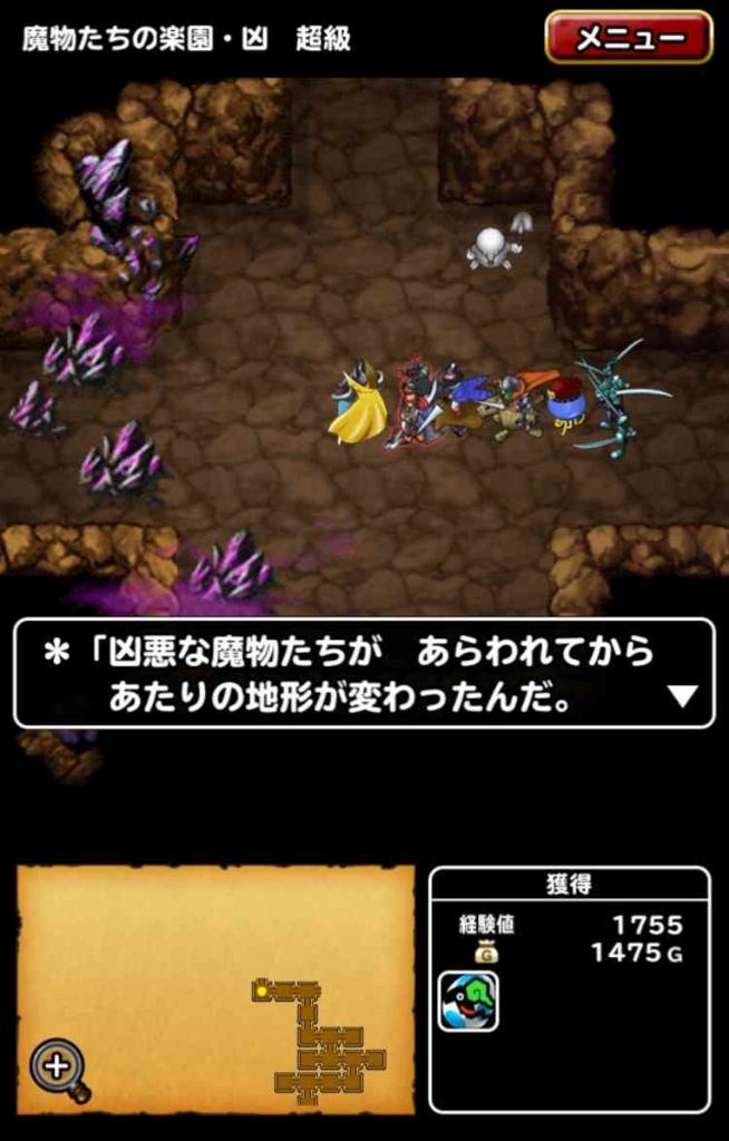 f:id:shohei_info:20170209172332j:plain