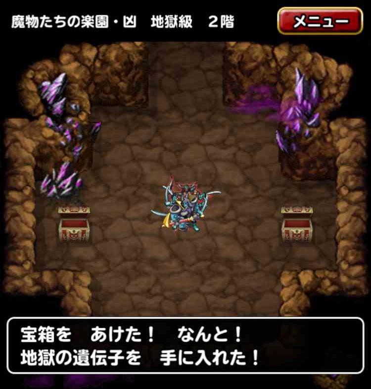 f:id:shohei_info:20170209181250j:plain