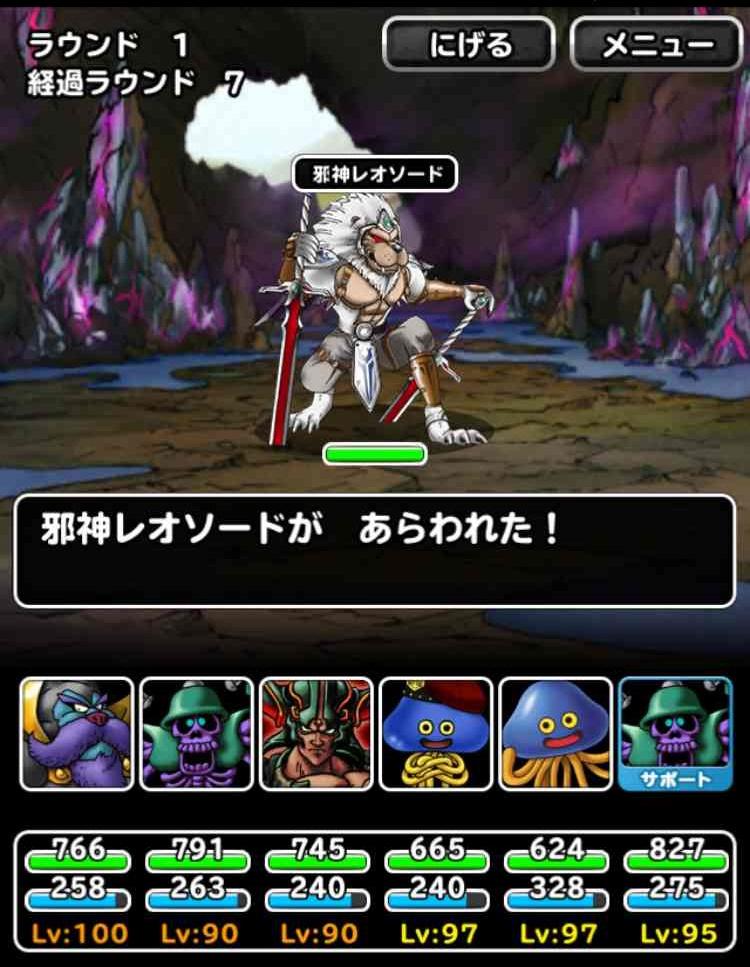 f:id:shohei_info:20170209181557j:plain