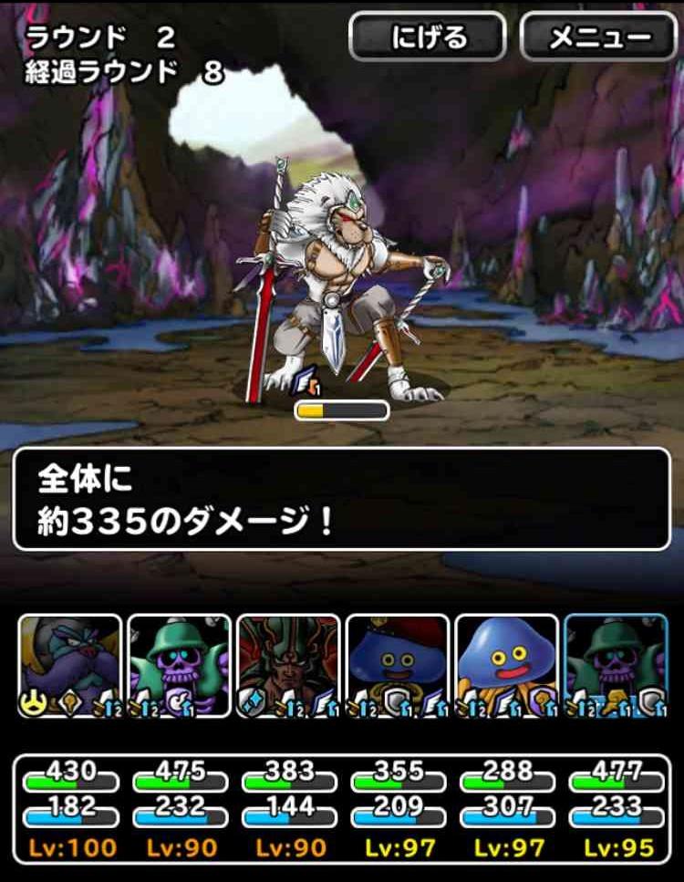 f:id:shohei_info:20170209181707j:plain