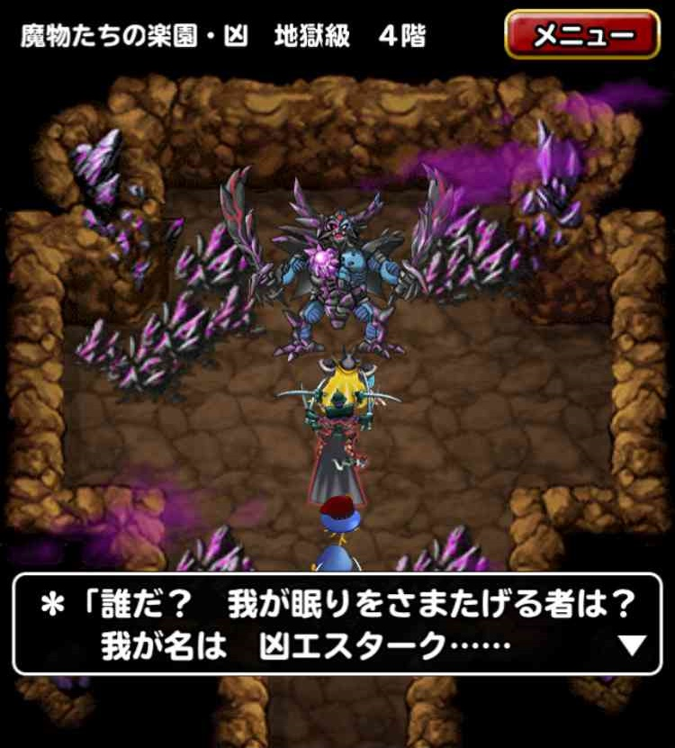 f:id:shohei_info:20170209182757j:plain