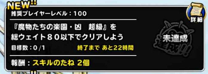 f:id:shohei_info:20170210084752j:plain