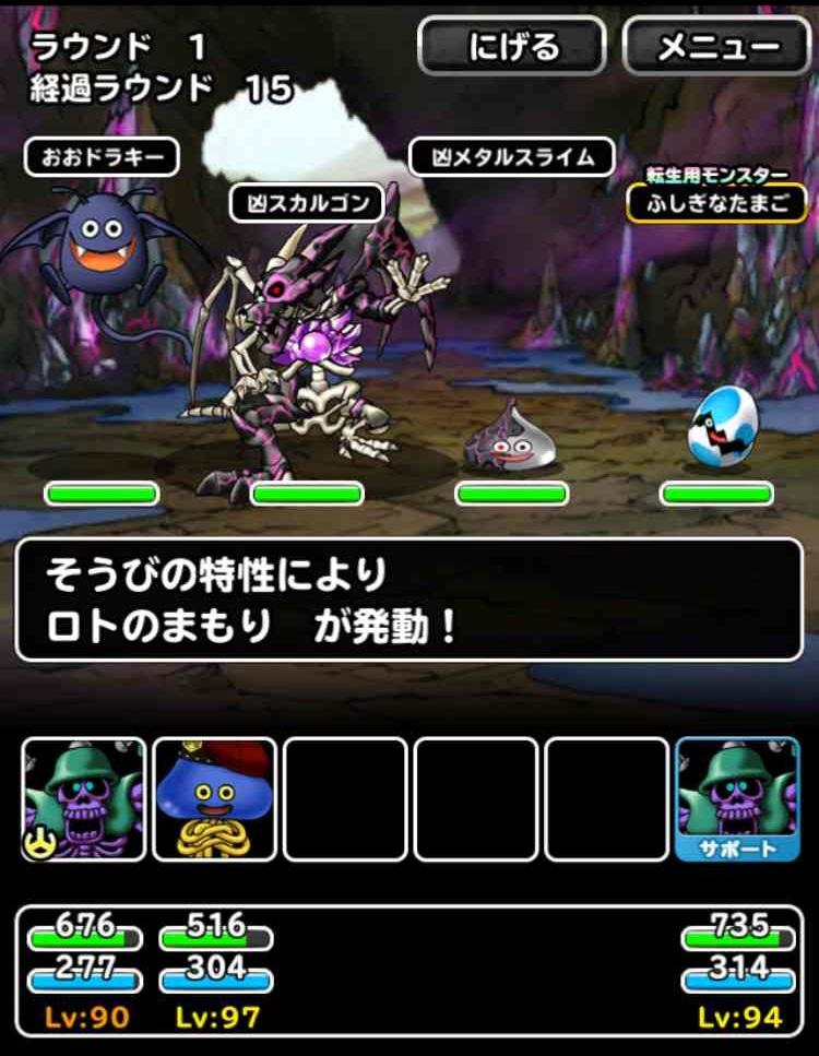 f:id:shohei_info:20170210084848j:plain