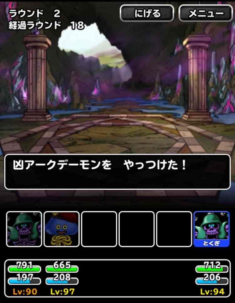 f:id:shohei_info:20170210084913j:plain