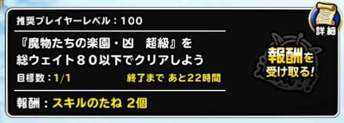 f:id:shohei_info:20170210084928j:plain