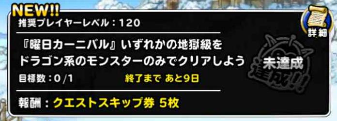 f:id:shohei_info:20170210101231p:plain