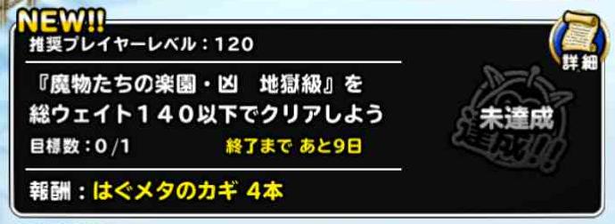 f:id:shohei_info:20170210101921p:plain