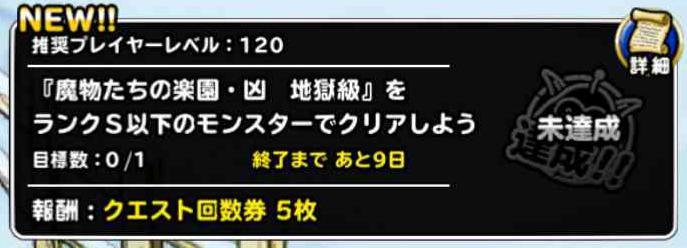 f:id:shohei_info:20170210102305p:plain