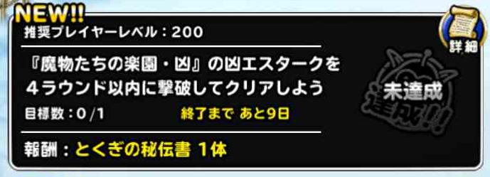 f:id:shohei_info:20170210102722p:plain