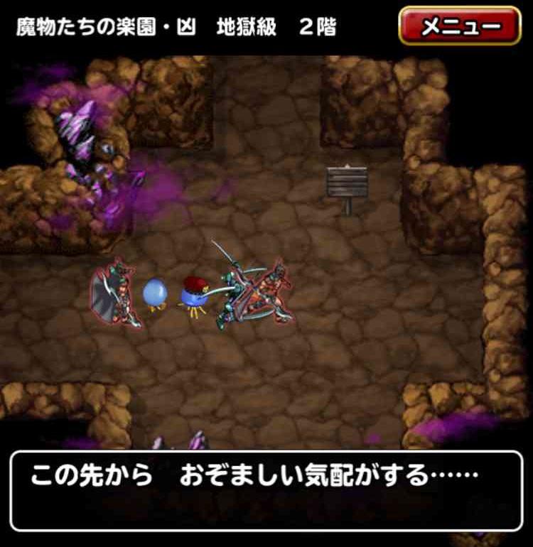 f:id:shohei_info:20170210104812j:plain