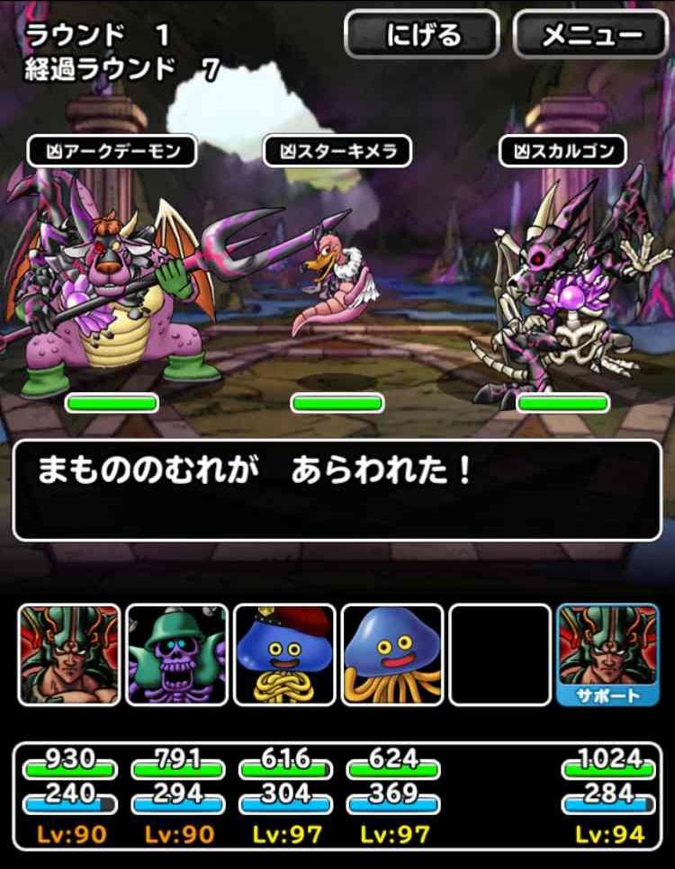 f:id:shohei_info:20170210104820j:plain