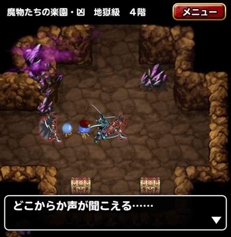 f:id:shohei_info:20170210104849j:plain