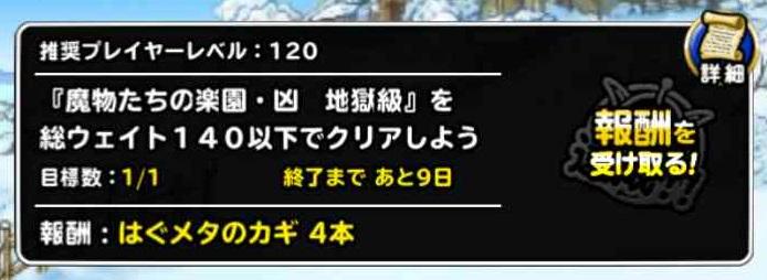 f:id:shohei_info:20170210104906j:plain