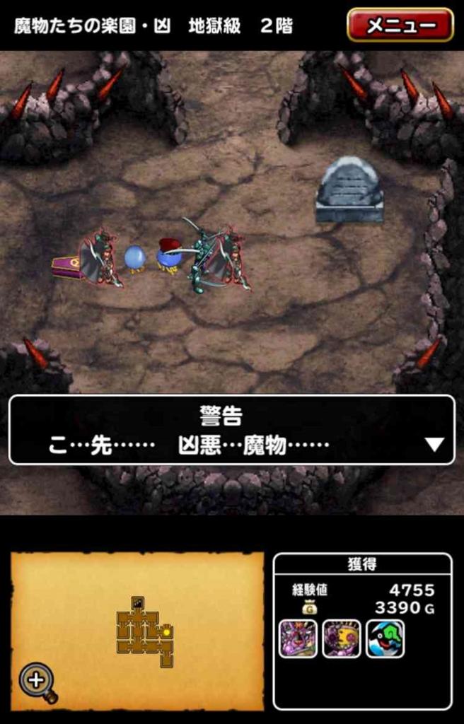 f:id:shohei_info:20170210105532j:plain